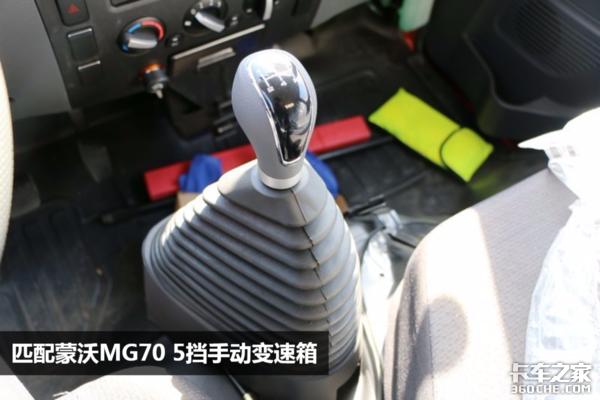 2019款跃进小福星轻装上阵更灵活还是老品牌用着放心