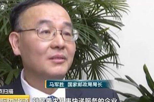 马军胜谈立案调查美国联邦快递在华经营须遵守中国法律法规