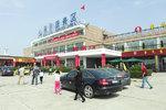 云南将改造提升高速服务区 建最美驿站