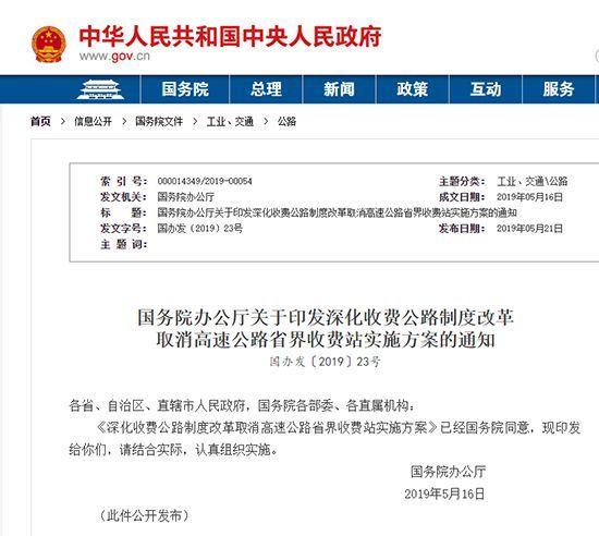 卡车晚报:河北7月实施国六过渡期30天、沃尔沃中国召回303台车