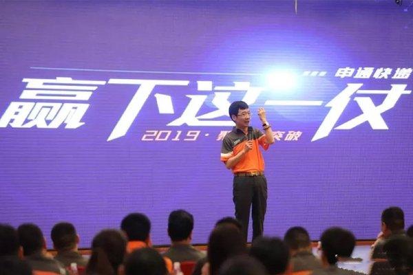 """物流集锦:菜鸟网络注册成立农村物流品牌""""溪鸟"""""""