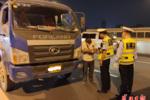 武汉:夜间4个小时查处车辆闯禁行589起