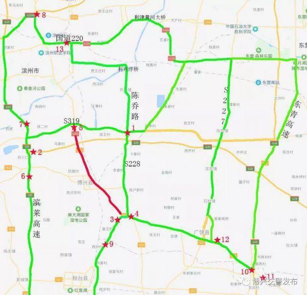 滨州205国道大修车辆禁行!请绕行这里