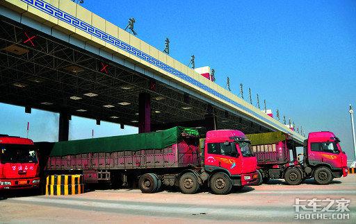 """解决""""大吨小标""""货车将按轴数进行收费"""