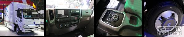 纯电动货车驾驶室变化真不小,这是要彻底告别传统轻卡?