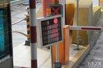 收费新标准确定 4米2轻卡采用新号牌