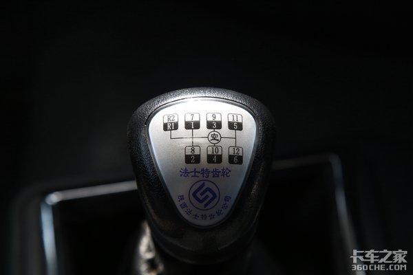 载货车行列新选择徐工G78X4载货车图解