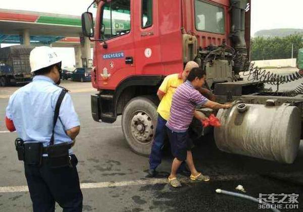 卡车司机痛恨的油耗子,警察有时也难办