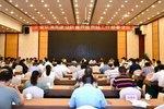 浙江省:取消收费站部署会议在杭州召开