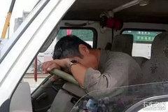 卡车司机:我们到底为什么要疲劳驾驶?