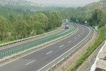 新疆:加快推进取消高速公路省界收费站