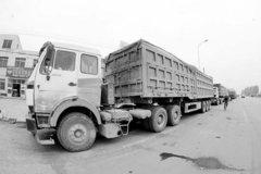 民和县:关于整治非法改装货车的通告!