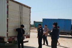 民和县:曝光非法改装营运车辆违法信息