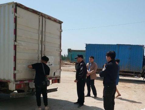 民和县:曝光非法改装货车、非法营运车辆违法行为信息