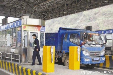 卡车晚报:三一与道依茨开发自主发动机