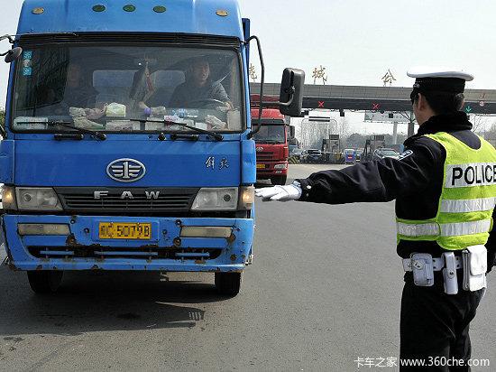 """河南省:公安厅对3106名驾驶人发出""""红色""""预警"""