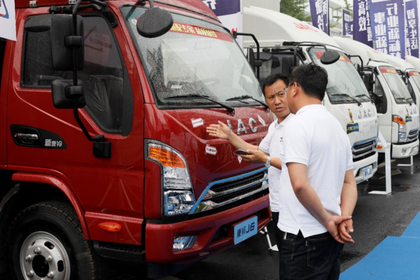 江淮康铃首倡成立城配专家联盟人、车、货、场共建生态圈