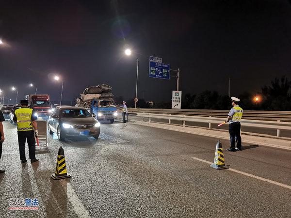 北京联合整治渣土车4辆货车已被查扣