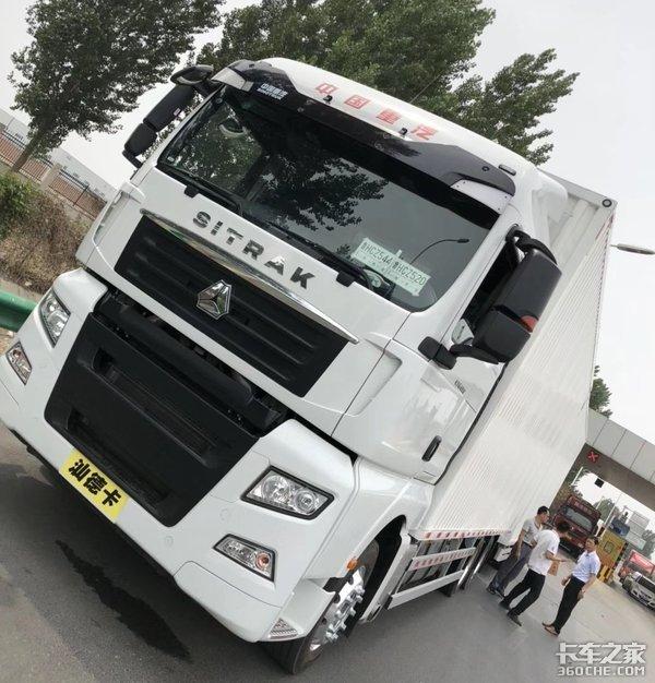 中国首台用于TIR运输的中置轴货车,和半挂车有啥不一样?