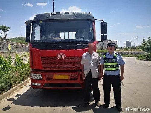 """榆林一男子称自己有""""拖拉机""""驾驶证竟然开上了重型货车"""