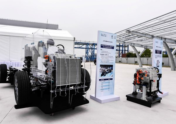 园区通勤担当上汽大通MAXUS燃料电池车示范绿色环保交通