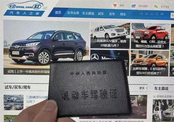 中国驾照可以在哪些国家使用?记住了韩国和日本是不承认的