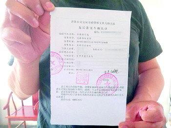 济南9600元天价停车费或下降!相关部门:增设'明白纸'