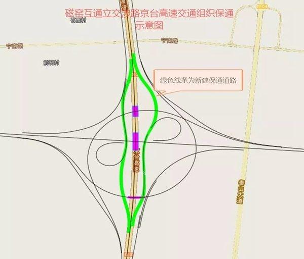 端午假期高速不免费泰安高速易堵路段请避开