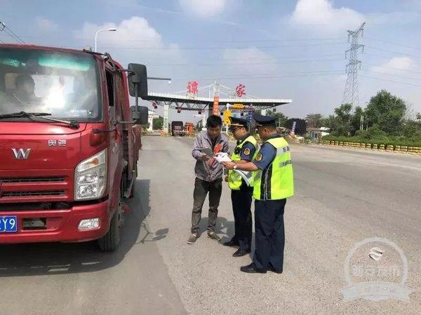 西安5月份查扣超限超载车辆104辆卸(分)载货物4320.46吨