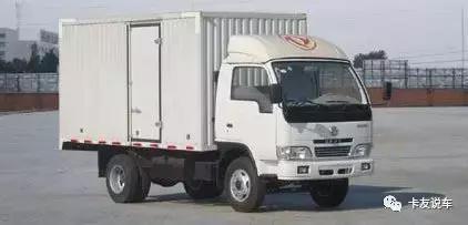 买货车怎么选?厢式、栏板还是仓栏呢?