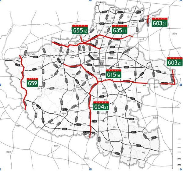 河南省高速公路交通标志将大面积更新