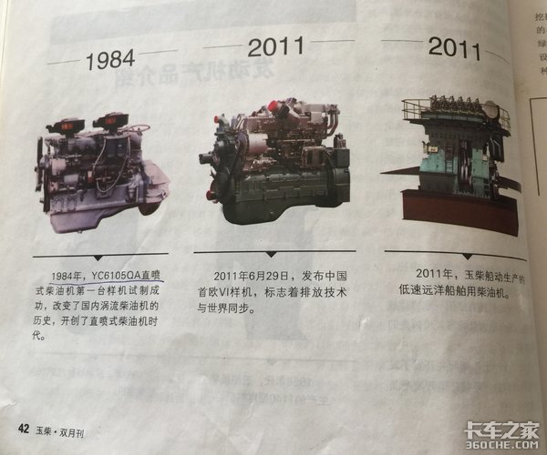 禁售燃油车?传统能源<a href='http://www.j194.com/News/' target='_blank'>卡车</a>的尽头是什么