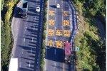 剖析:为何强制货车在高速上靠右行驶?