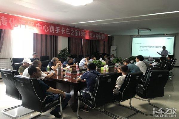 强强联合卡家2019数字营销培训南充站