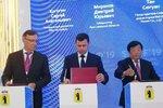 潍柴动力俄罗斯企业签署三方合作协议