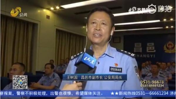 媒体曝光:山东昌邑超载车交钱就能走
