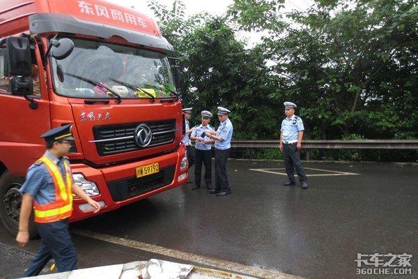 为什么执法者与卡车司机总是对立的?和谐相处就这么难?