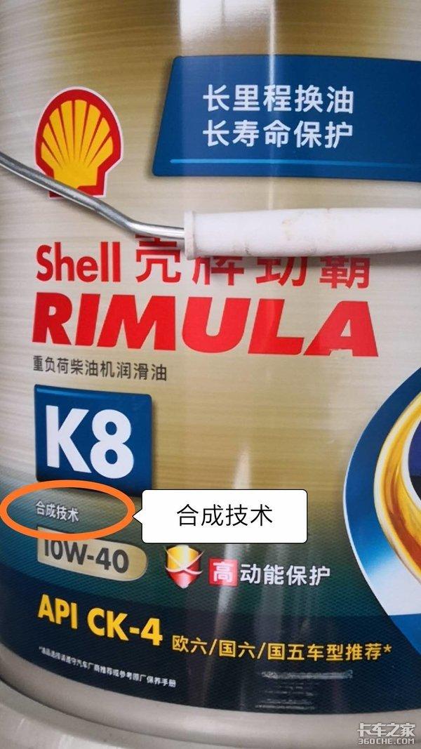 想要快速了解机油,先学会看懂它的包装信息