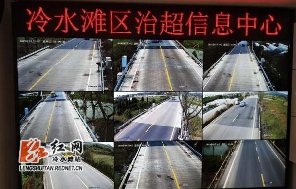 """永州冷水滩区公路局:加强科技治超织密路域""""天网"""""""
