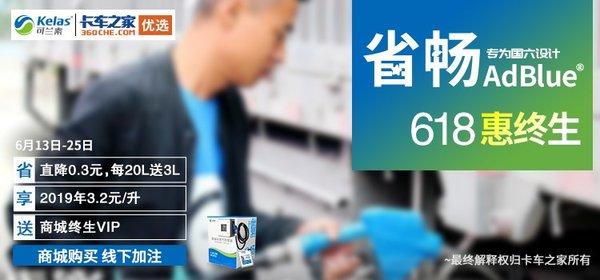 可兰素经销商韩连志谈618大促感受:要想产品卖得更好就得多琢磨