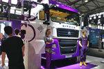 承载物流的美好 嬴彻科技L3级别车辆亮相2019亚洲消费电子展