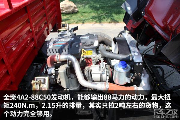 自重仅2.1吨,能拉2.3吨货,妥妥的合规轻卡解放新车虎VR图解