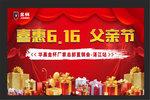 华晨金杯厂家总部直销会湛江站6月16日盛大开启