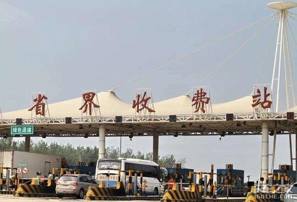 江苏:车载ETC设备从本月起可免费装了