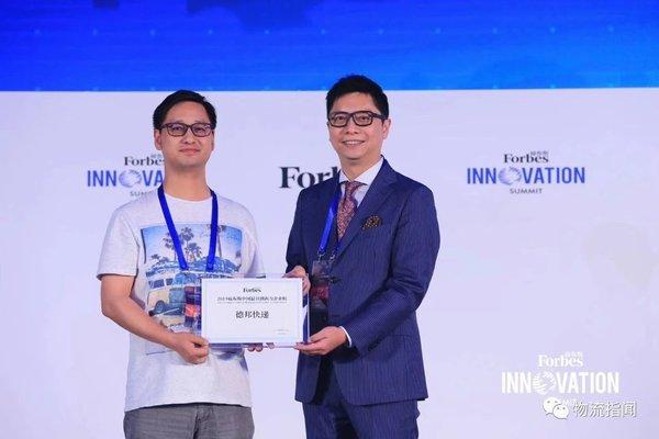2019福布斯中国最具创新力企业榜发布菜鸟、德邦、丰巢入围