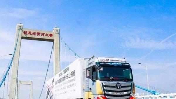 河南禁止燃油货车进城物流成本谁买单