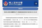 深圳174台黄牌电动车将升级为一级管理