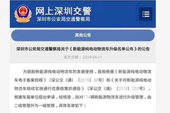 深圳174�_�S牌��榆��⑸���橐患�管理