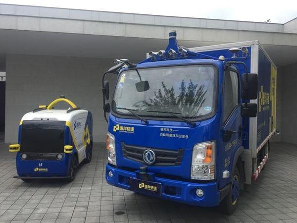 无人驾驶货车将给你送快递是真的吗?