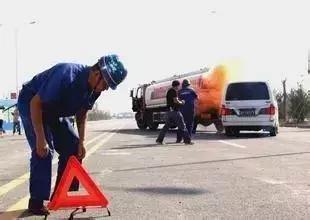 危化品车辆道路运输事故如何应急处置